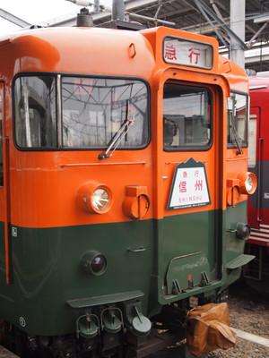 P3245402