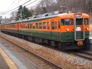 P3245202s