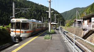 Dsc00710s