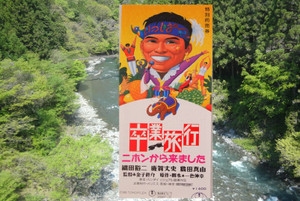 Sotsugyou