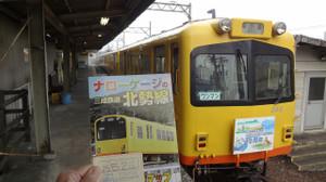 Dsc01491s