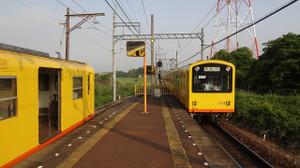 Dsc01530s
