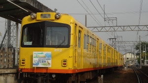 Dsc01556s
