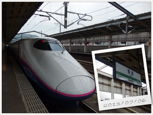 P7060672s
