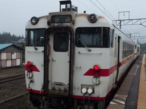 P7060840s