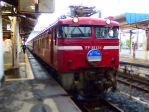 P7060880s