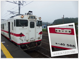 P7060845s