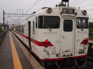 P7067913s