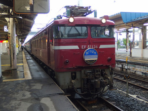 P7060881s