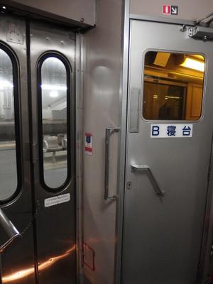 P7060913s