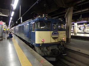 P7070953s