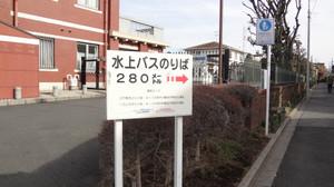 Dsc07363
