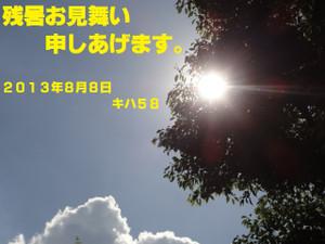 Dsc04165
