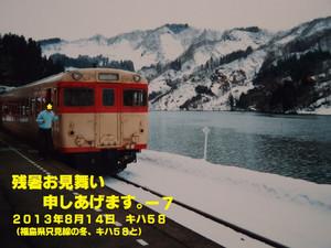 P8132090s