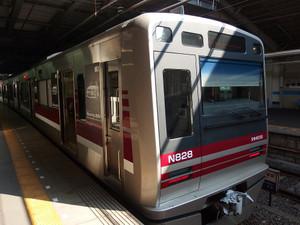 P8152223s