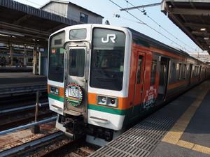 P8142156s