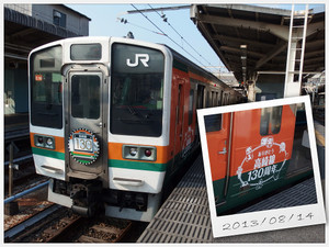 P8142158s