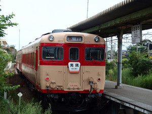 P8172512s