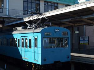 P9284700s