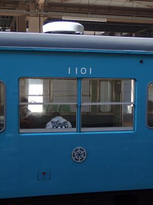 P9284708s