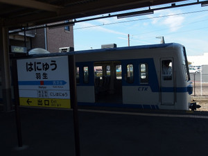 P9284734s