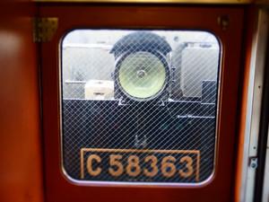 P9285290s