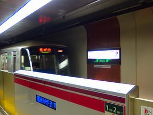 P1130483s