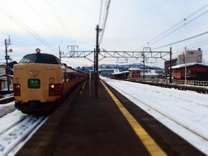 P1250908s