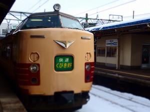 P1250934s