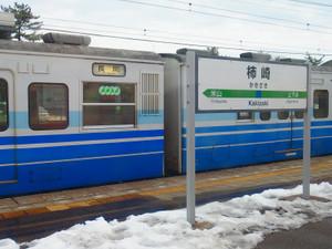 P1251181s