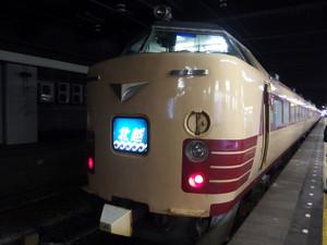 P1251219s