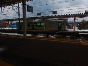 P1261458s