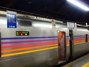 P1190762s