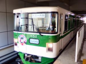 P1271650s
