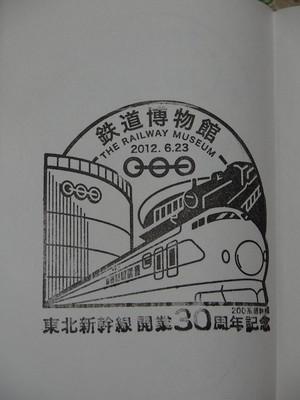 P2222567s