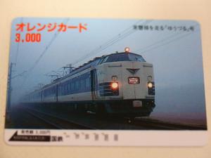 P3022691s