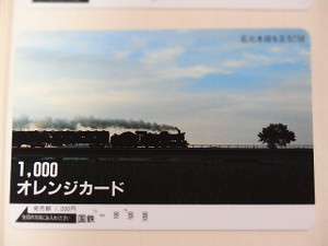 P3022700s