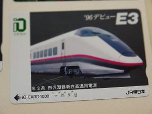 P3022759s