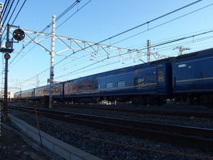 P3153307s