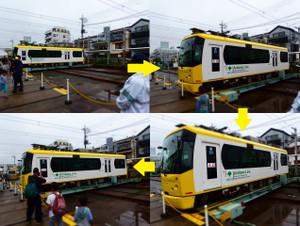 P6089541s