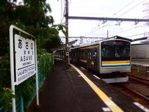P8111686s