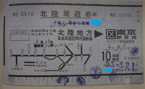 P9192130