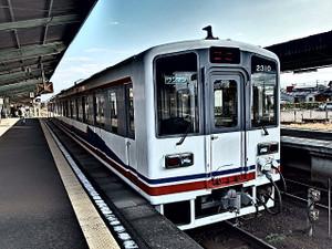 Pb034344s