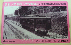 P1116513s