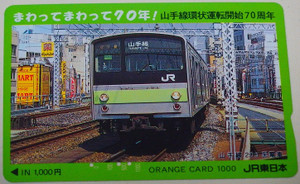 P1116516s