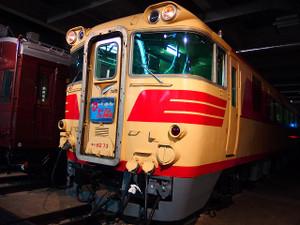 Pa304001s