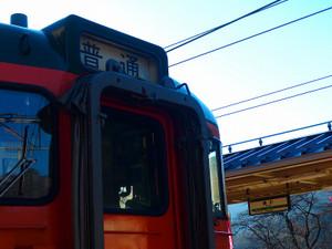 P1246736