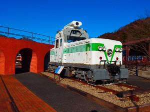P1246768