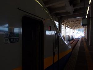 P1257667