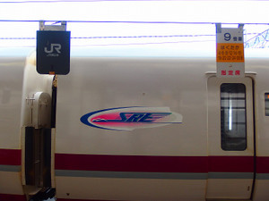 P1257631
